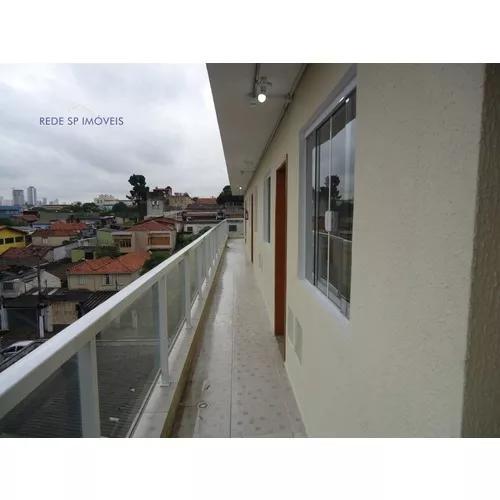 Rua Maria Carlota, Vila Esperança, São Paulo Zona Leste 0