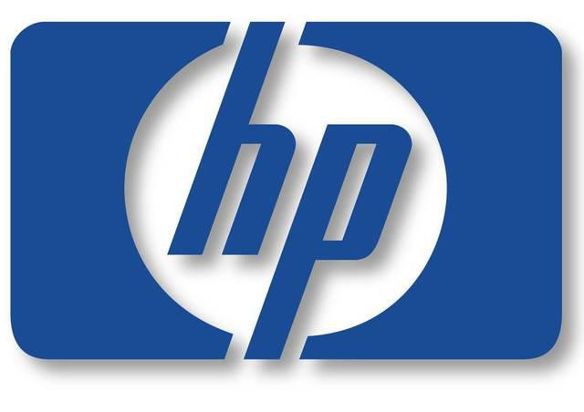Assistência Técnica HP em Londrina 0