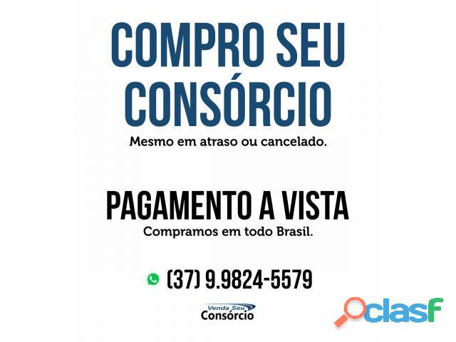 COMPRO CONSÓRCIO  DF 0