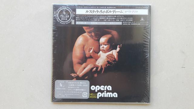 Rustichelli & Bordini - Opera Prima 0