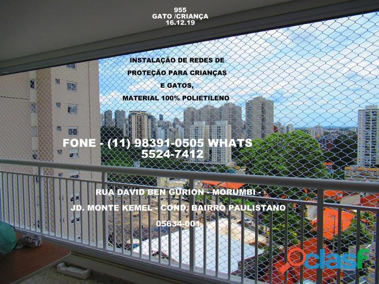 Redes de Proteção no Morumbi, Redes na Rua Dr. Marins de Oliveira, (11) 5524 7412