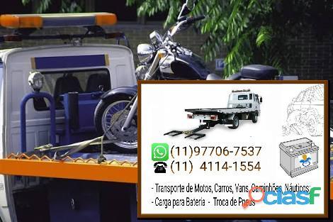 Guincho Vila Mariana 011977067537 ou 011 41141554 Carga em bateria 3