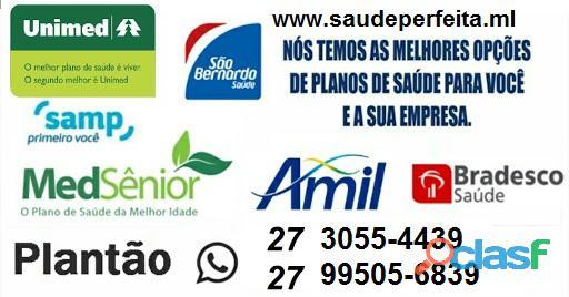 Planos de saúde samp estudantes es (27) 99505 6839