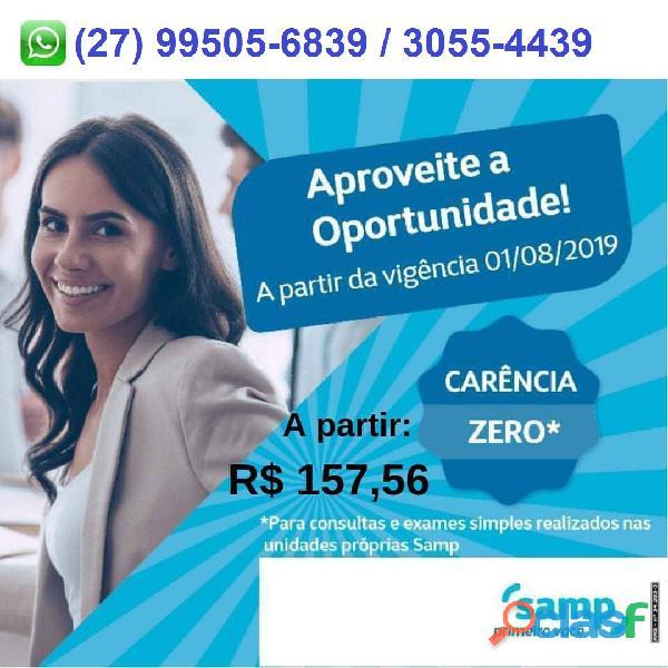 Samp planos de saude empresarial es ligue (27) 3055 4439