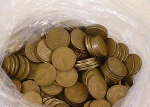 Compro moedas de 2 cruzeiros acima de 10 quilos-pago r$200