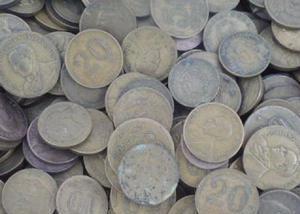 Compro moedas amarelas brasileiras de 1922 a 1956. por kg