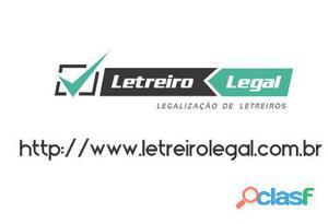 Legalização de Letreiros | Legalização de Letreiros RJ | Planta para Legalizar de Letreiro
