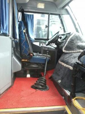 Micro onibus com banheiro