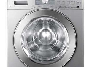 Assistência samsung máquina lavar