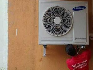 ar condicionado split preço