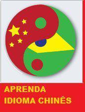 Chinês / mandarim - aprenda o idioma