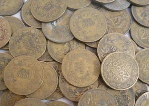 Compro 100 quilos de moedas de 2 cruzeiros pago r$4.000