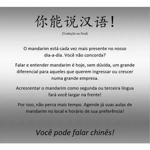 Aulas de chinês/mandarim e português para chineses