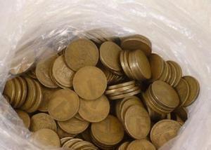 Compro moedas amarelas de 1.000 réis e outras pago r$50 o