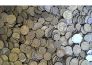 Compro moedas amarelas de cruzeiros pago até r$500 10 kg