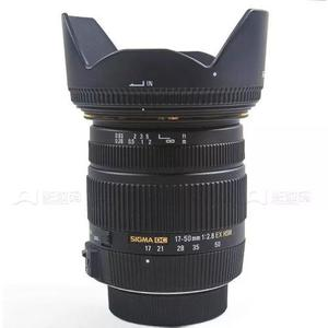 Sigma 17-50mm f2.8 ex dc os hsm + parasol (p/ nikon)