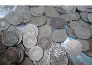 Compro moedas de níquel de 1.871 a 1.900. pago r$100 o