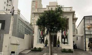 Imóvel comercial para alugar, 300 m² por r$ 35.000/mês