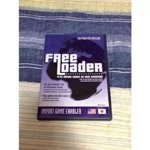 Freeloader game cube