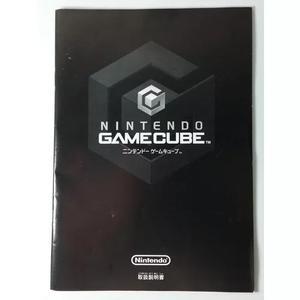 Manual do nintendo game cube japonês