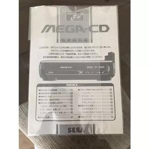 Mega drive cd gaveta japonês (apenas o manual)