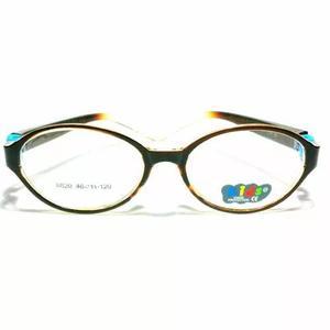 Armacao infantil oculos grau   REBAIXAS fevereiro     Clasf 91785e550f