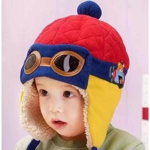 Touca gorro aviador piloto infantil criança vermelha fg 662690a8009