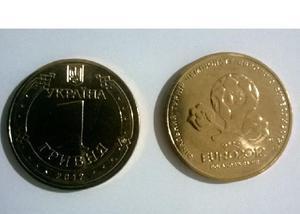 Moeda ucrânia comemorativa eurocopa 2012 - 1 hryvnia fc