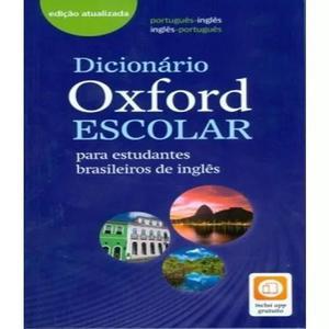 Dicionario portugues ingles escolar oxford - new edition
