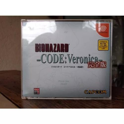 Resident evil code verônica x dreamcast