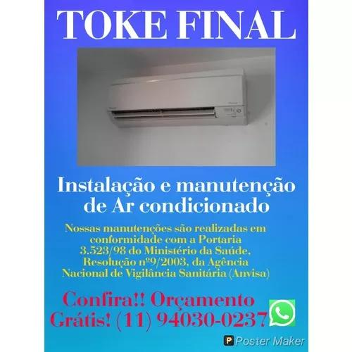 Ar condicionado instalação e manutenção
