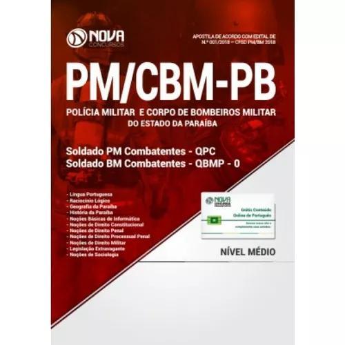 Apostila pm-pb e cbm-pb 2018 - curso de formação de