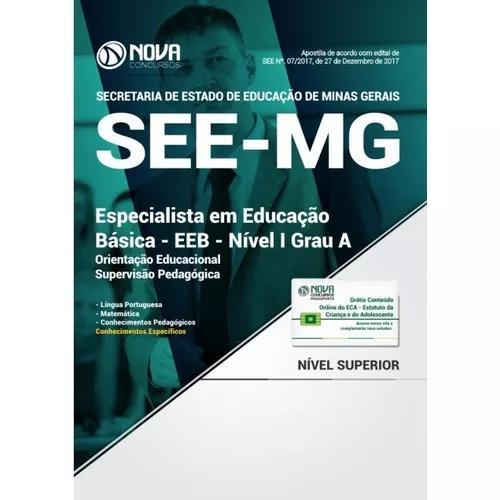 Apostila see-mg 2018 - eeb - nível i grau a: orientação