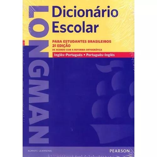 Longman dicionario escolar ing/port - port/ing - 2ª ed - n