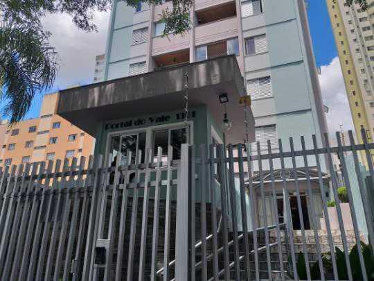 Apartamento, Vila Ipiranga, 2 Quartos