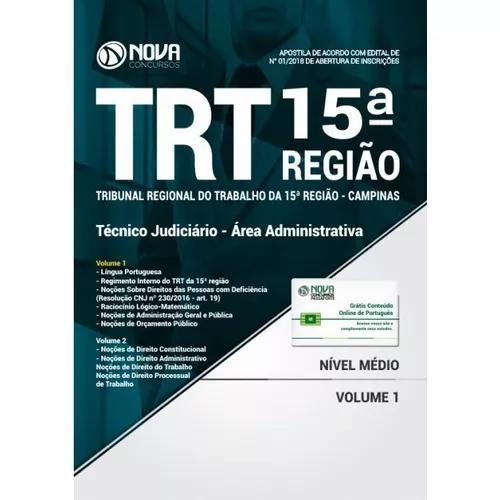 Apostila trt 15ª região campinas 2018 - técnico