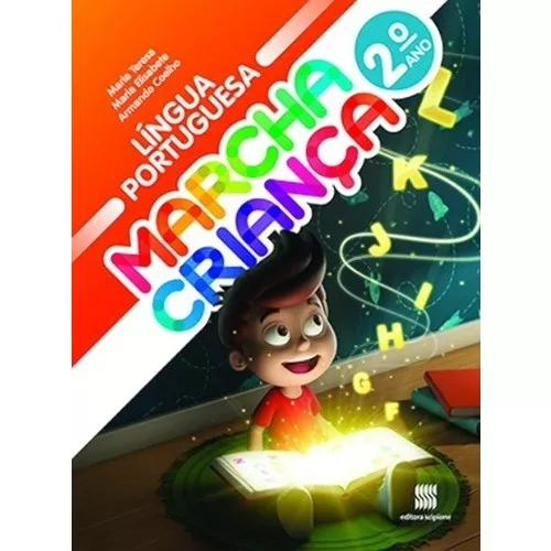 Marcha criança língua portuguesa 2º ano (novo)