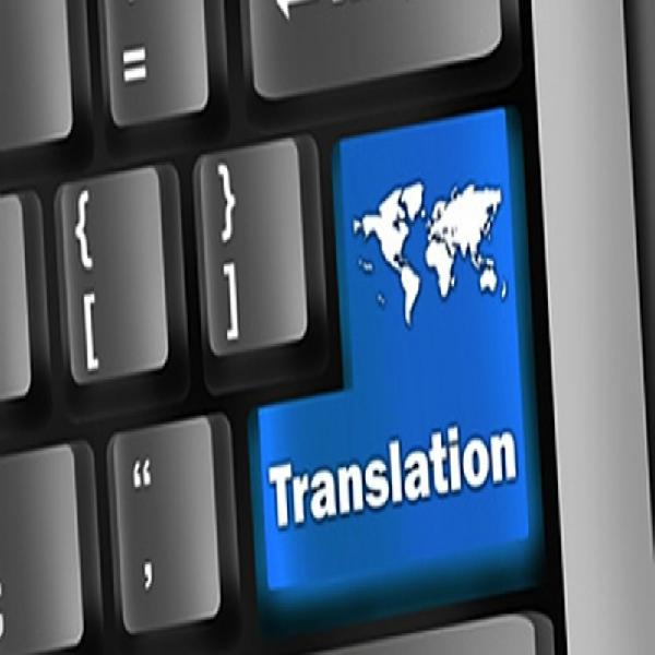 Tradução de históricos certificados em inglês