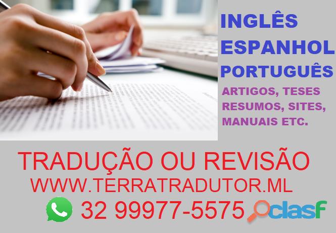 Tradução e revisão de artigos e outros textos em inglês, espanhol e português