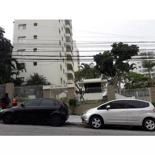 Vila Gomes Cardim, São Paulo Zona Leste