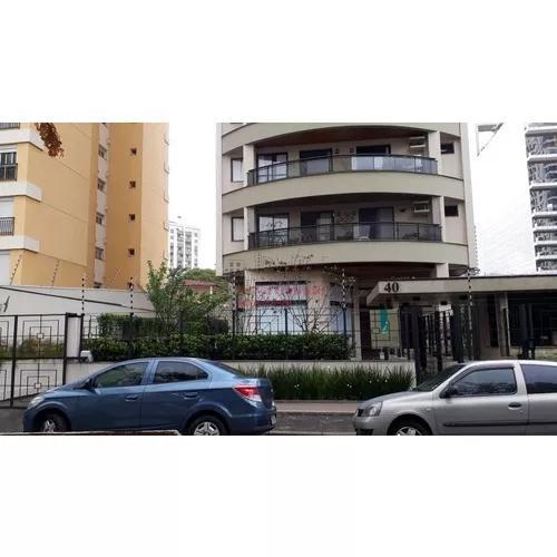 Aleixo Garcia, Vila Olímpia, São Paulo Zona Sul