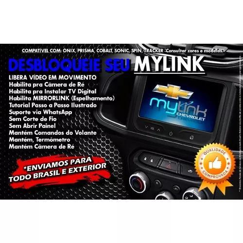 Desbloqueio de mylink 1ª geração + habilitação do