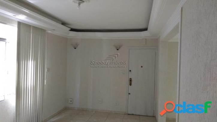 Apartamento em Santos com 3 dormitórios para vender.