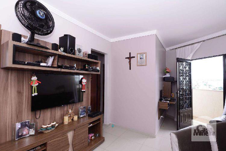 Apartamento, santa cruz, 2 quartos, 2 vagas, 0 suíte