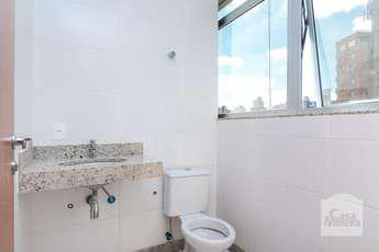 Sala para alugar no bairro santo agostinho, 45m²