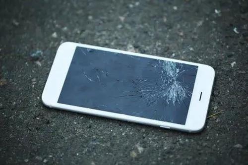 Compro celulares com a tela quebrada preferência j7 prime