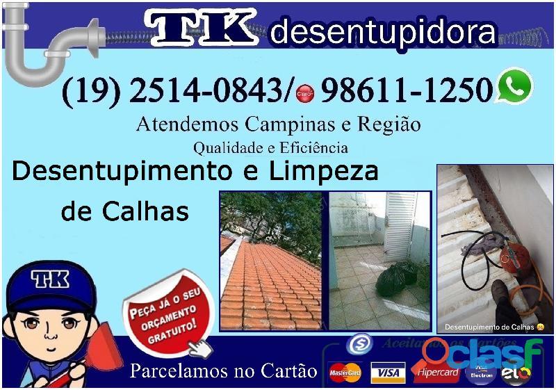 Desentupidora em Botafogo Campinas (19) 2514 0843 Visita Grátis 3