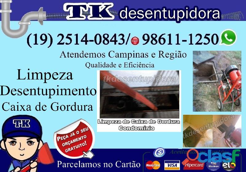 Desentupidora em Botafogo Campinas (19) 2514 0843 Visita Grátis 1
