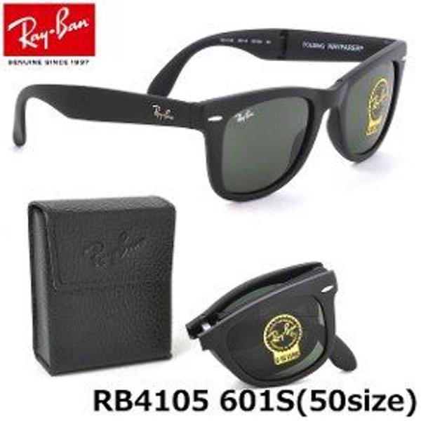 Oculos de sol ray ban wayfarer dobravel folding rb4105
