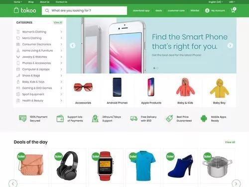 Loja virtual de eletrônicos - pronta para vender